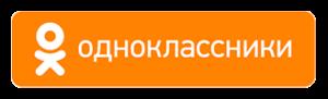 logo-odnoklassniki